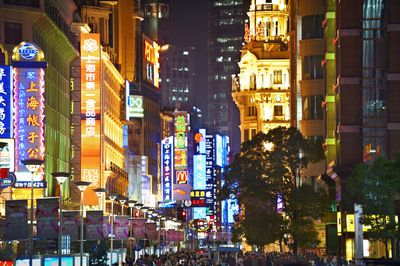 Neon signs on Nanjing street in Shanghai at night.