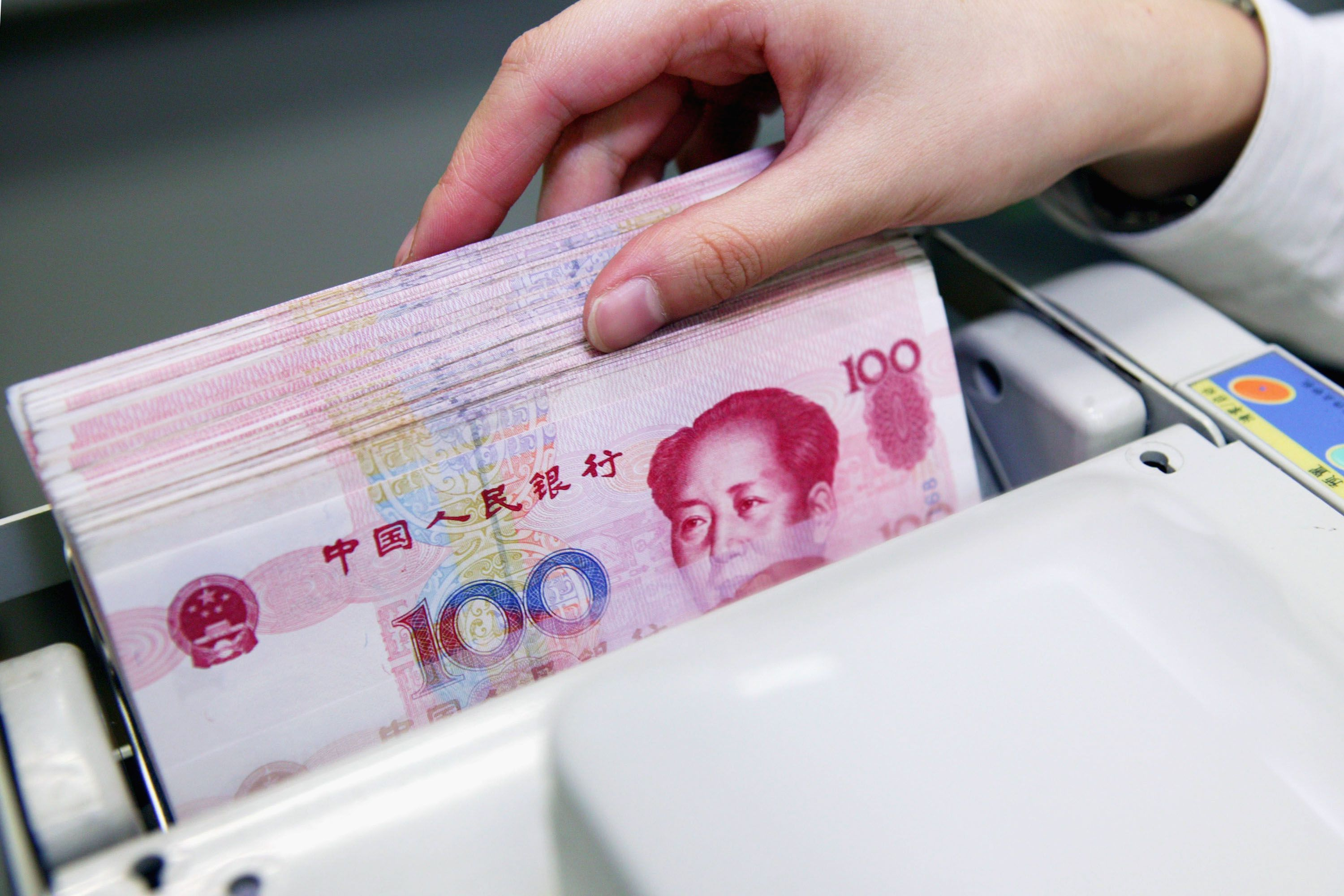 Yuan Reserve Currency To Global