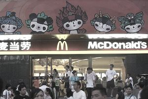 Exterior view of a McDonald's restaurant in China.