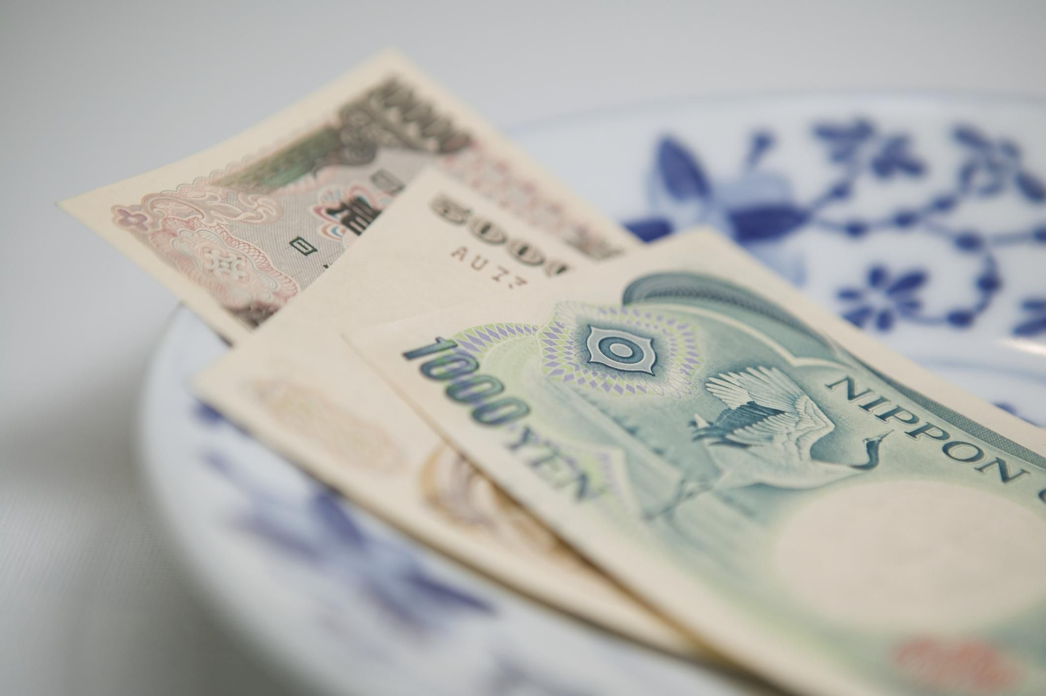 Yen Carry Trade Explained Definition Pros Cons