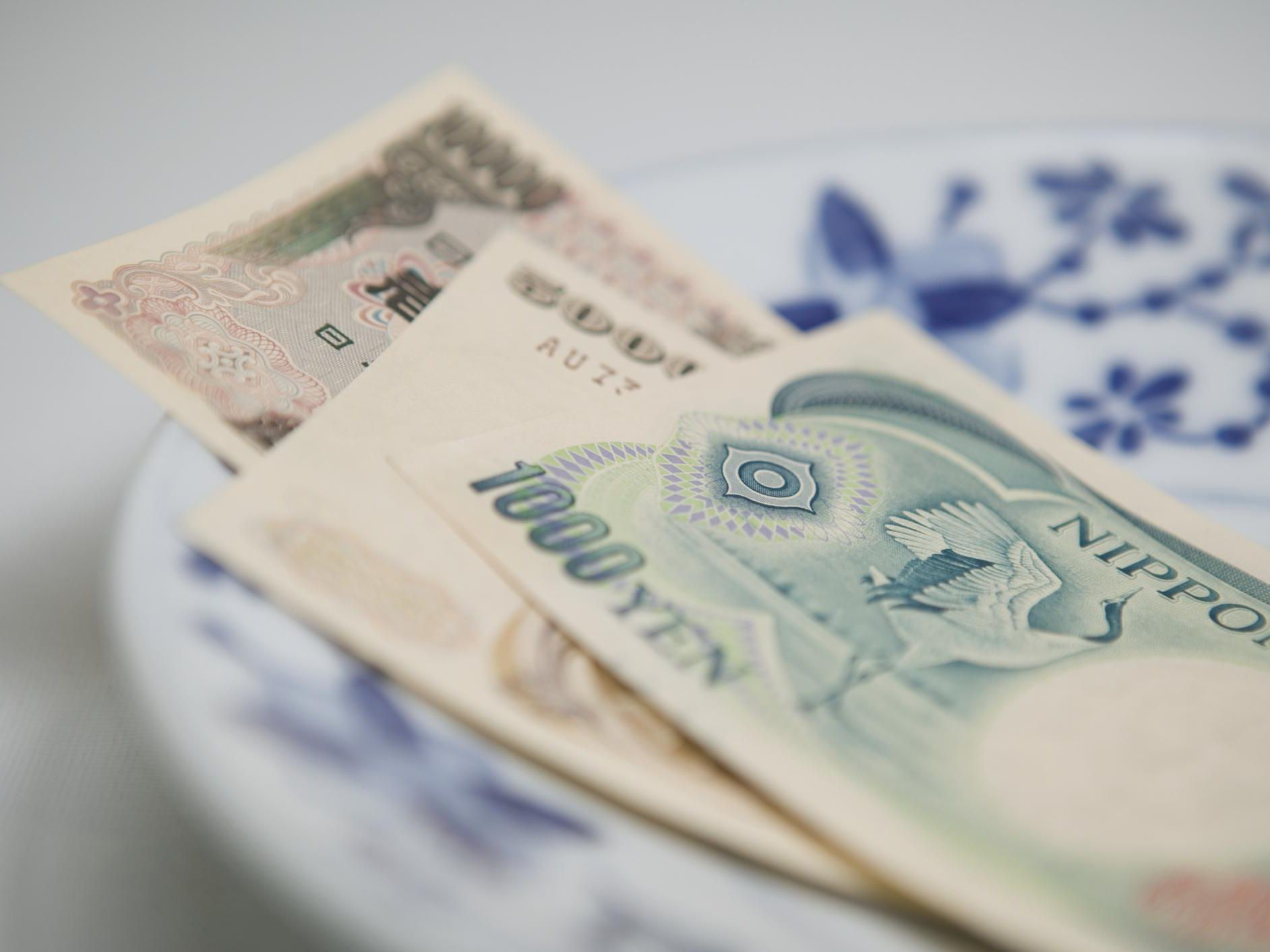 Yen Carry Trade Explained Definition