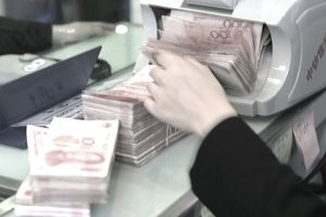 China S Currency The Yuan Or Renmimbi