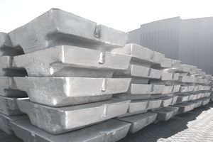 blocks of aluminum