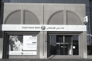 Dubai Islamic Bank facade and entrance